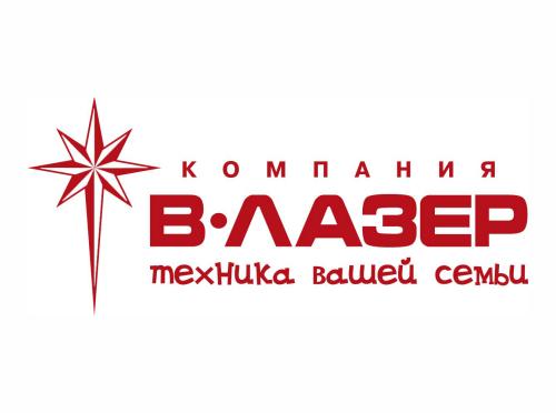 Группа компаний «В-Лазер»