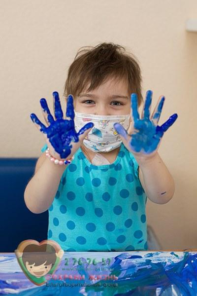 Гончарук Ирина, 4 года