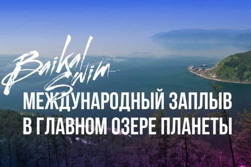 Поддержите Эмиля Газизянова!