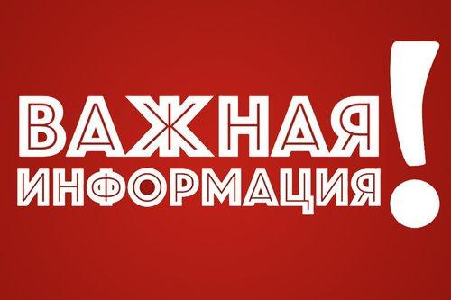 Про ситуацию с Дариной Назаровой!
