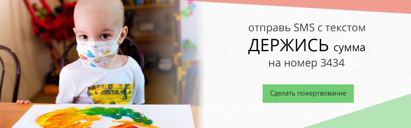 Баннер_SMS
