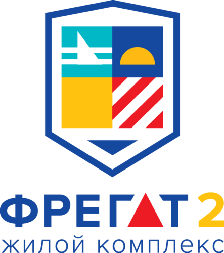 Фрегат 2 - ЖК Владивосток