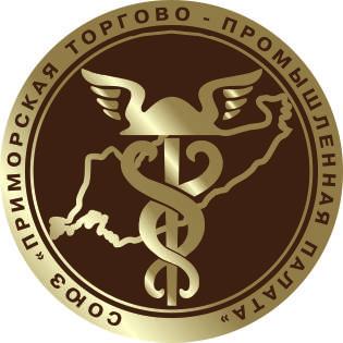 Союз «Приморская торгово-промышленная палата»