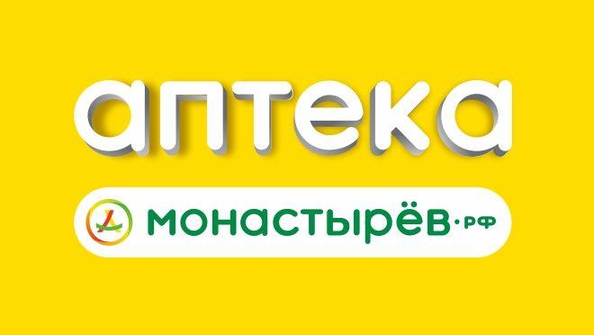 Аптека Монастырёв.рф