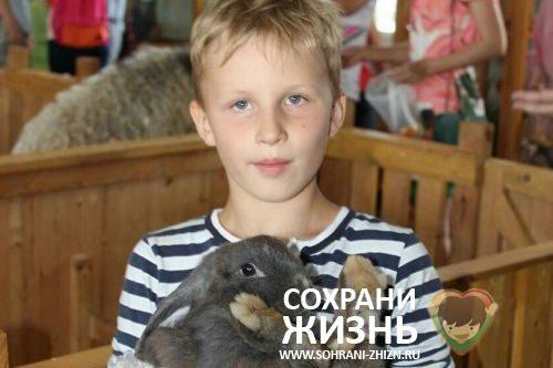 Рубанов Арсений