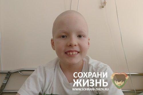 Анисимов Артем