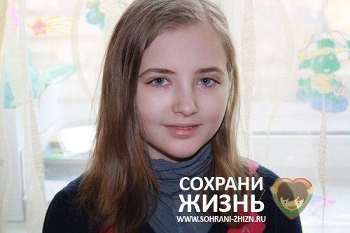 Анна Алешкина