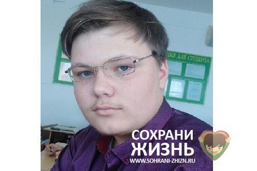 Боталов Слава