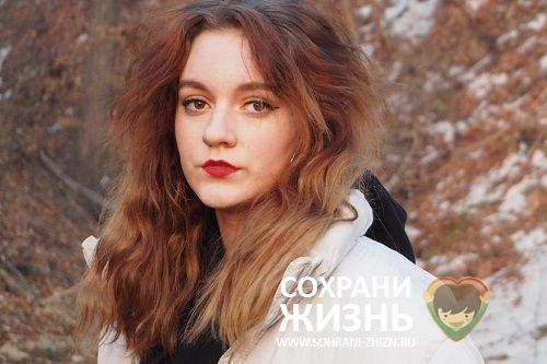 Чикина Дарина
