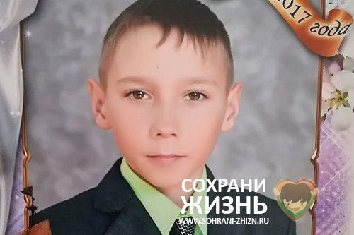 Казаков Ярослав