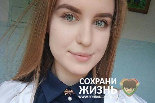Кшичковская Даша