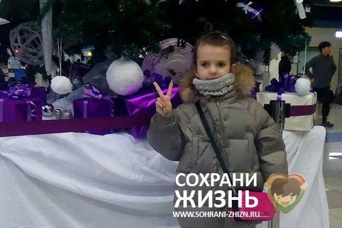 Кучерова Даша