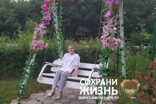 Кудлай Софья