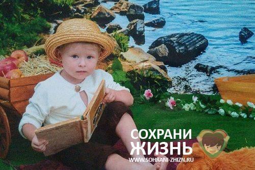 Попов Максим
