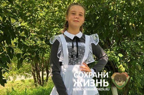 Сырцова Диана