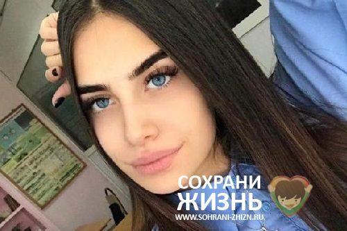 Ткаченко Алина