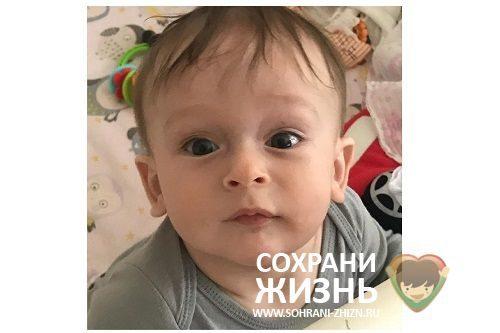 Нижников Ваня