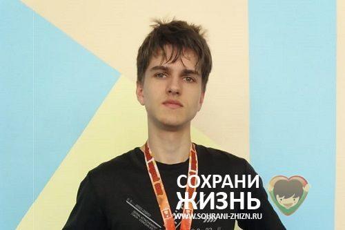 Пахомов Женя