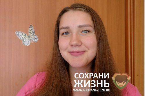 Цыганкова Лена