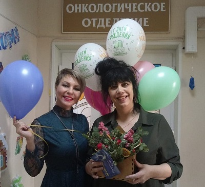С днём рождения Наталью Геннадьевну!
