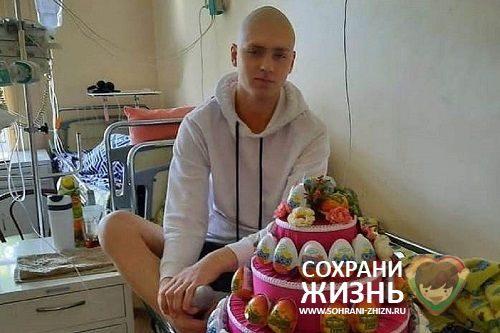 Цвигун Сергей