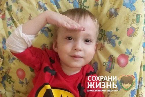 Бирюков Арсений