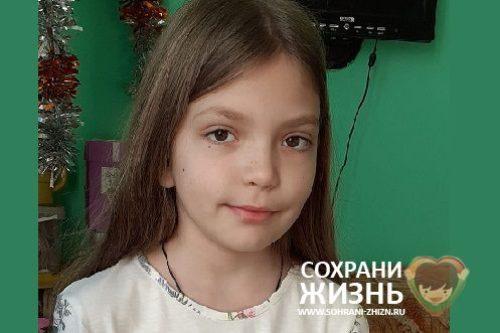 Бузько Софья