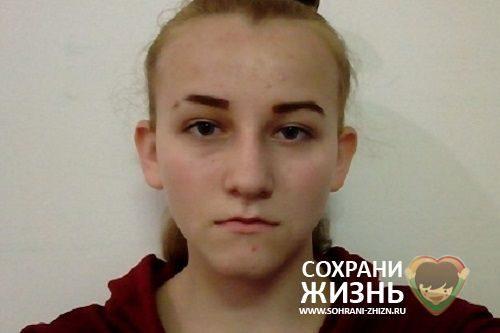 Лиханская Кристина