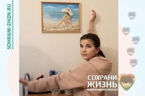 Рыбченко Вероника