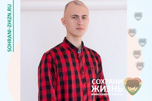 Маляренко Андрей