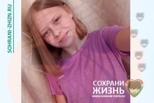 Шилина Катя