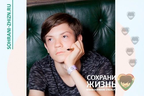 Тихомиров Владислав