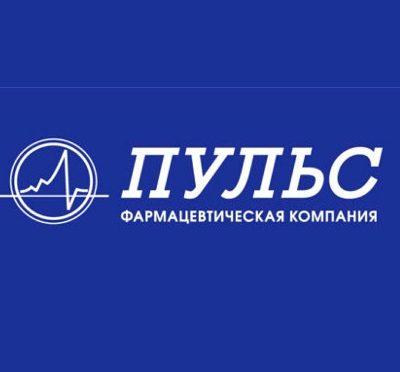 Компания ПУЛЬС