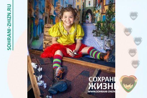 Абрамова Нелли