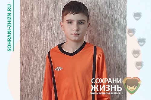 Архипов Руслан