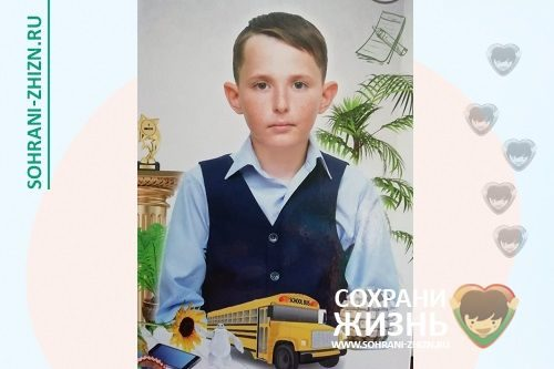 Кацюба Вова