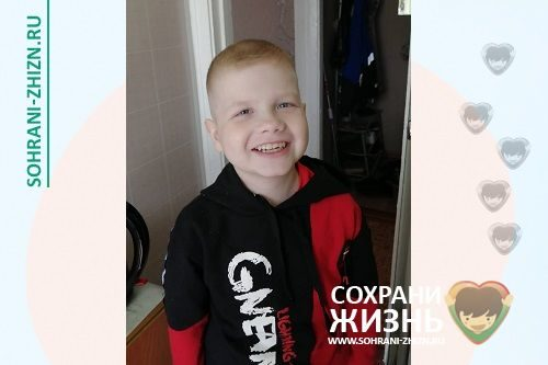 Мосьпак Максим