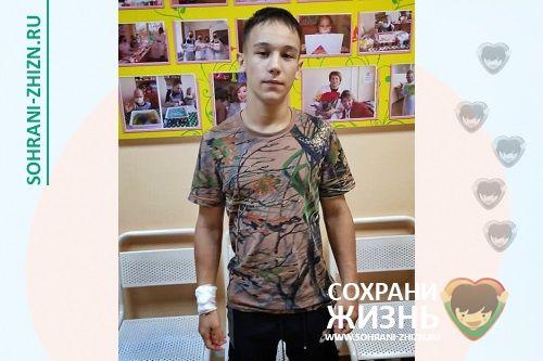 Нужна помощь: Базаров Рустам
