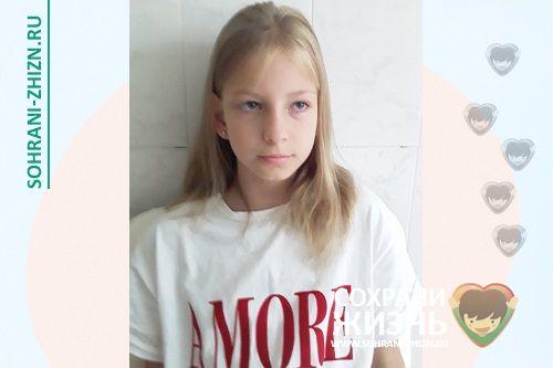 Нужна помощь:  Лаптева Софья