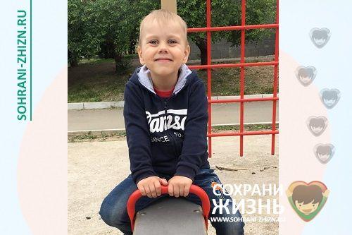 Нужна помощь: Денис Ласковый