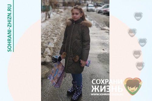 Тетюхина Арина