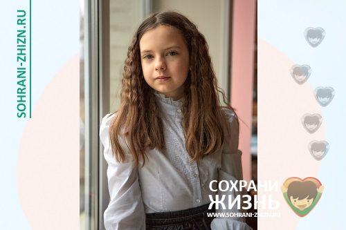 Панкратова Алиса