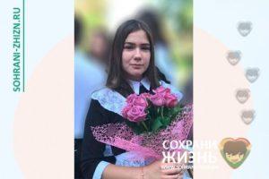 Стаховская Наташа